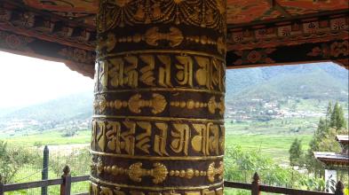 Chimi Lakhang